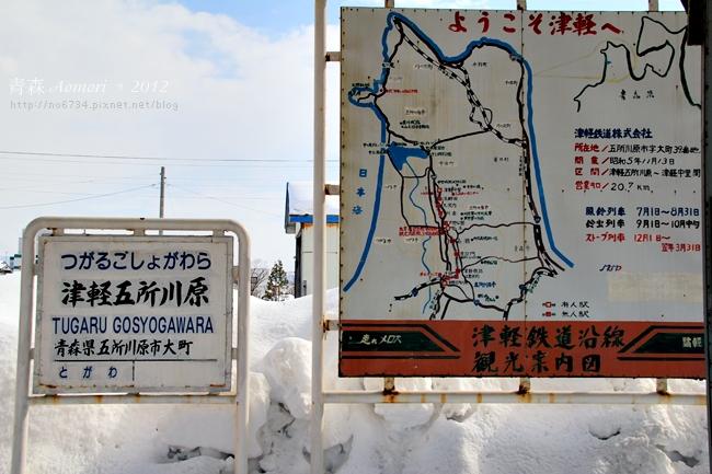20120220_AomoriJapan_3292 f