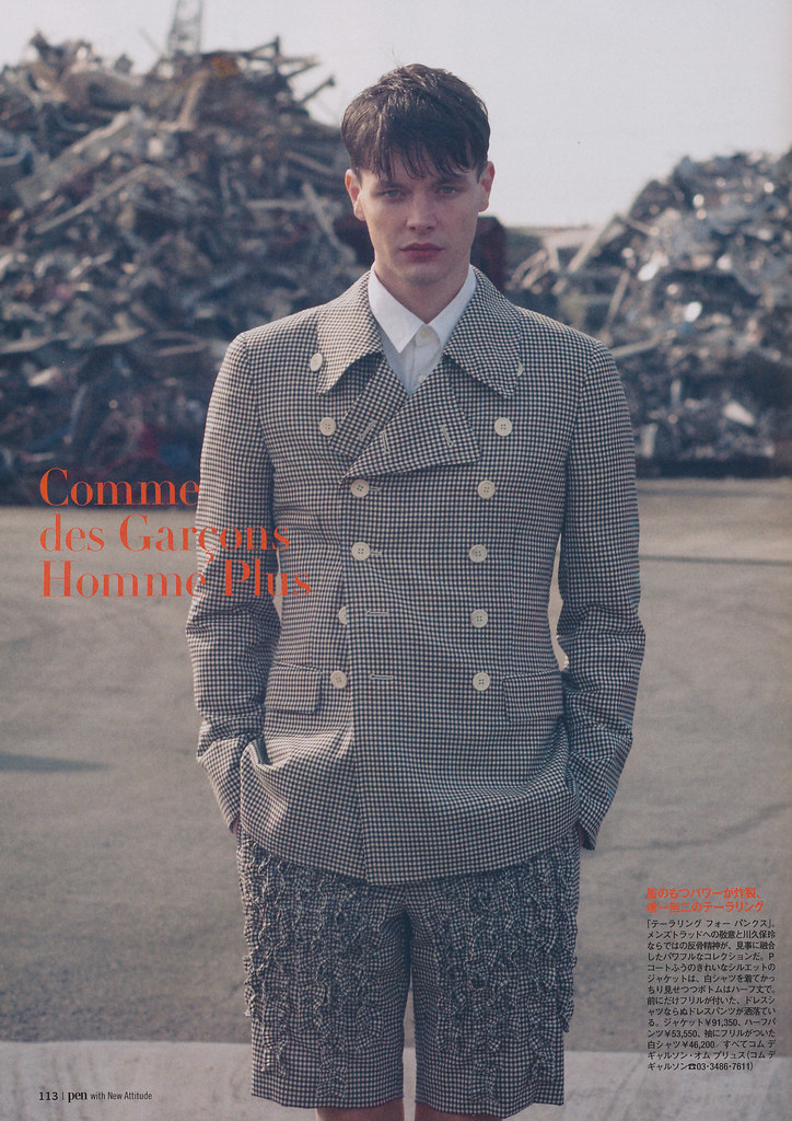 Jason Wilder0138(Pen309_2012_03_15)