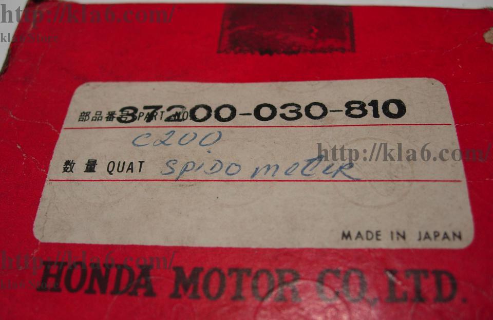 Honda C200 Speedometer