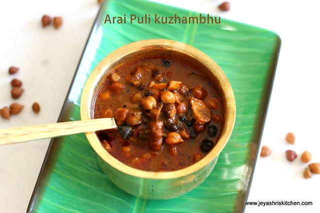 Arai-puli-kuzhambhu