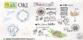 2014_03_19_oki_01_s