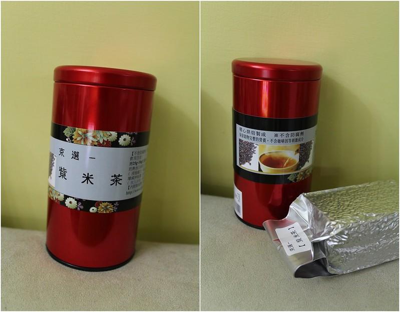 10京選_紫米茶250g_200m元