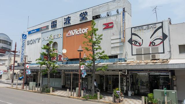 Okazaki-Kouseichou_04