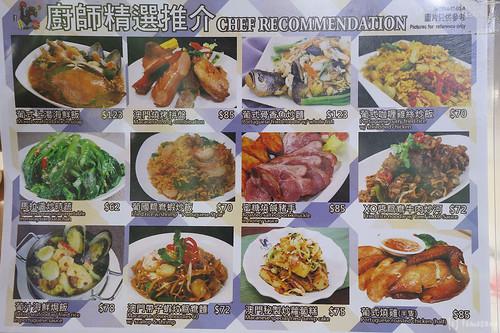Macau Restaurant