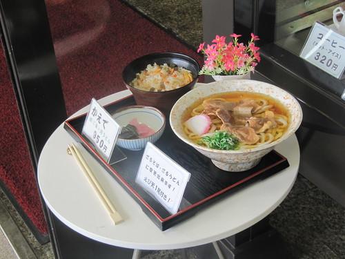 京都競馬場駒のメニュー