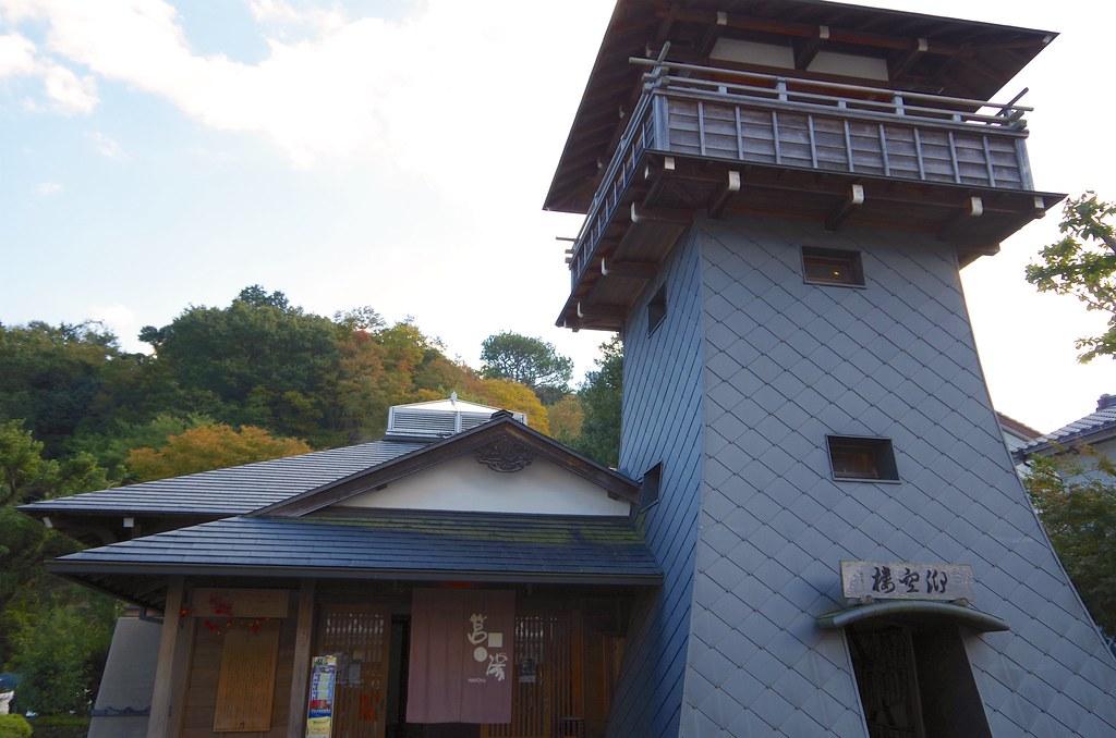 Shizuoka Drive 027