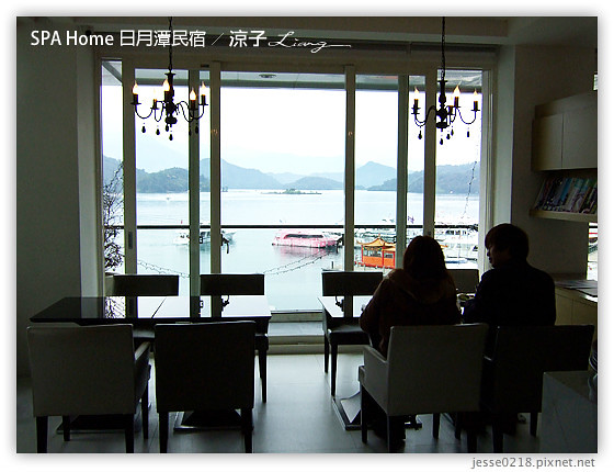SPA Home 日月潭民宿 11