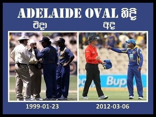 BLOG - Funny Sri Lankan Cricket