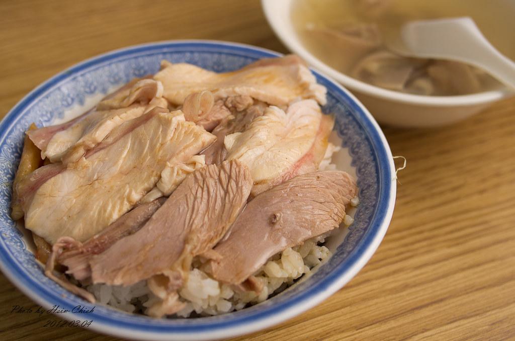 20120304-民雄微笑火雞肉飯