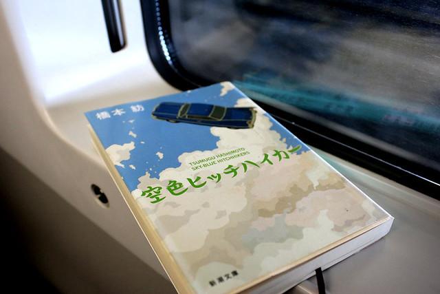 八ヶ岳_08