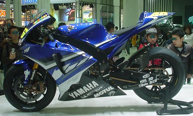 2007 YAMAHA YZR-M1 (OWS4) #46 Valentino Rossi