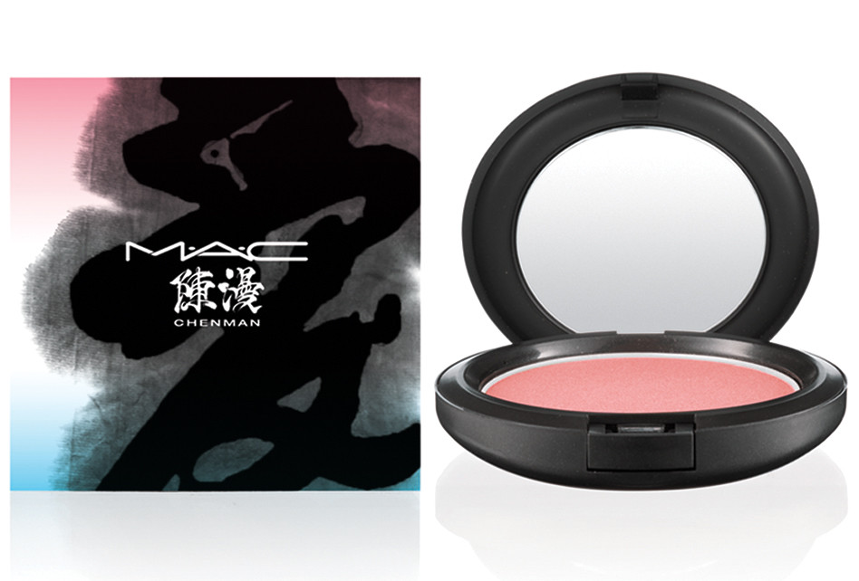 chenman beauty powder