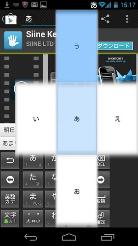 Screenshot_2012-03-16-15-17-33.png