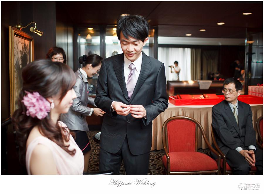 婚攝-EVAN CHU-小朱爸_00051