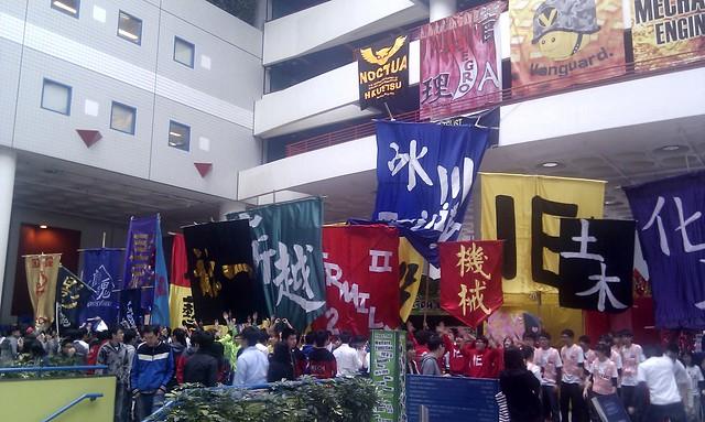 HKUST Student Society Promotion