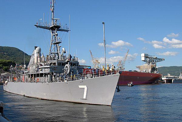 USS Patriot (MCM 7)