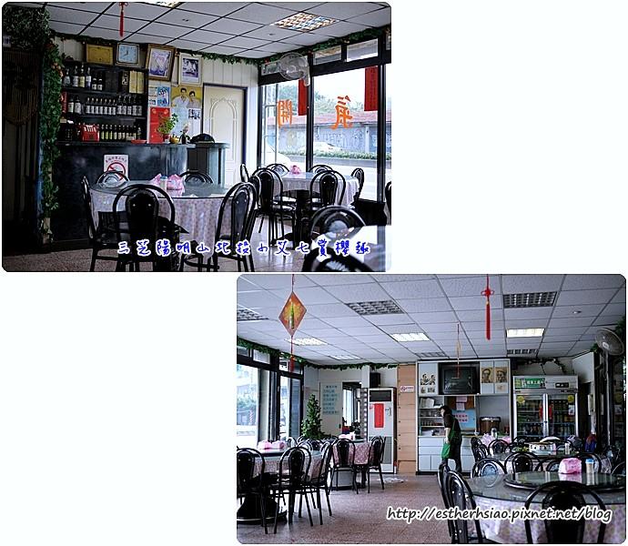 2 餐廳內裝