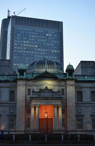 Bank of Japan by hyossie