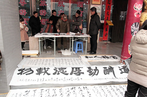 Calligraphy Exhibition