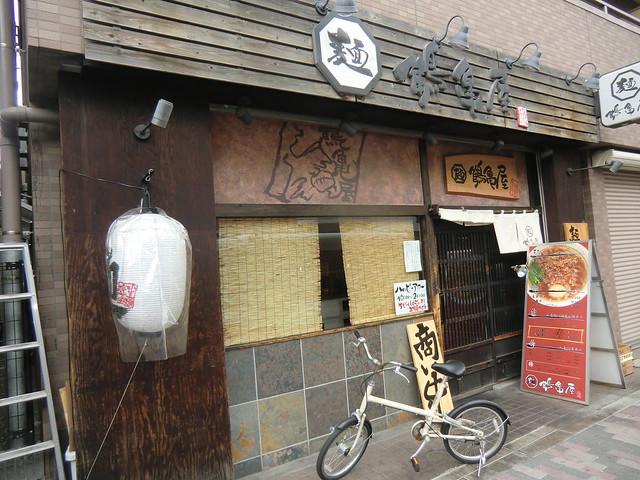 武蔵小金井 台湾ラーメン「鶴亀屋」