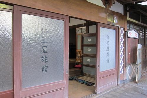 伊豆屋旅館〜入り口〜