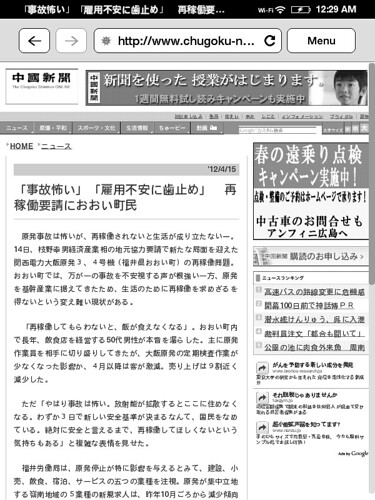 10Japanese-2