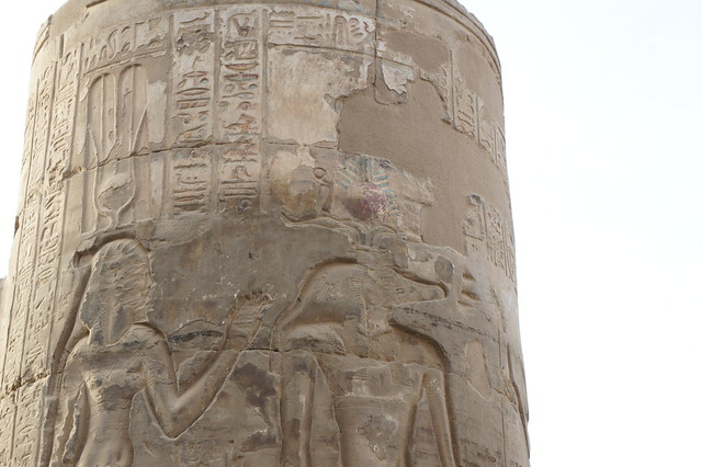 Defaced Ancient Egyptian deities at Egypt's temple of Kom Ombo