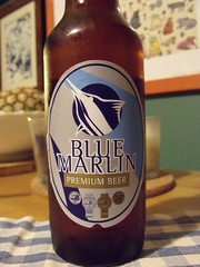 Phoenix Beverages Group, Blue Marlin, Mauritius