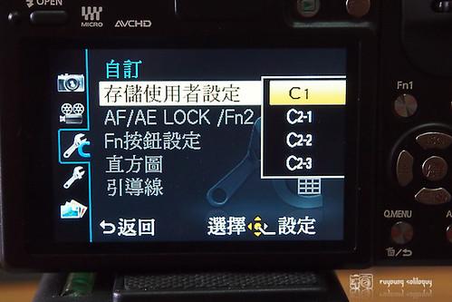 Panasonic_GX1_func_11