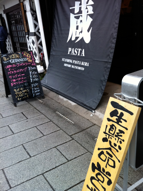 松本城商店街