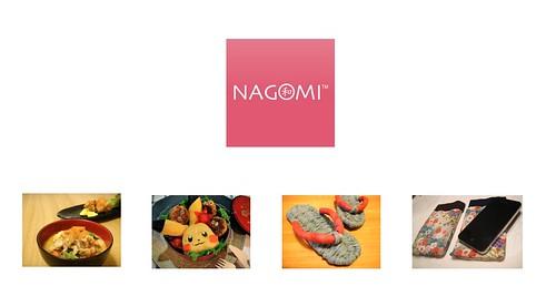 nagomi-1