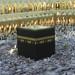 Small photo of Makkah,Haram