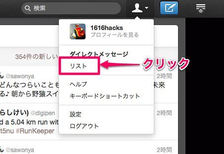 (354) Twitter / ホーム