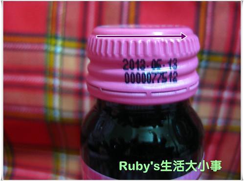 康是美HD亮顏多莓飲 (6)