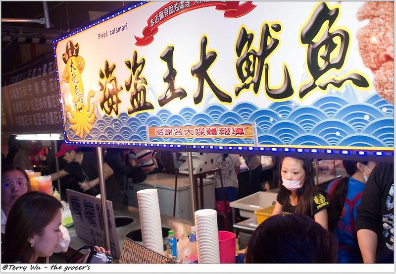 2014-05-03 部落嗑美食-八德興仁夜市-24