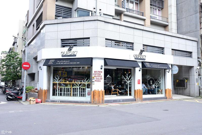 GUFO27菜單時間公休不限時台北咖啡早午餐下午茶推薦 (2)