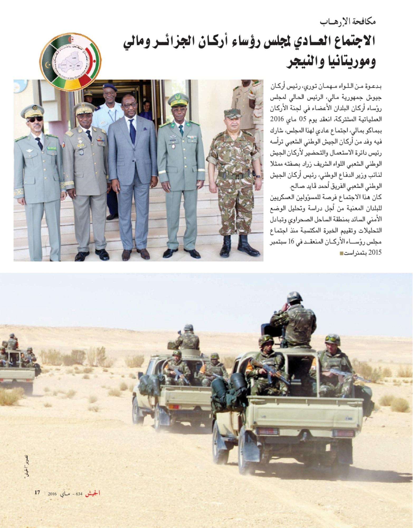 الجزائر : صلاحيات نائب وزير الدفاع الوطني - صفحة 2 27062442596_0dc6f32e4d_o