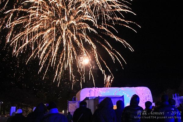 20120217_AomoriJapan_1068 f
