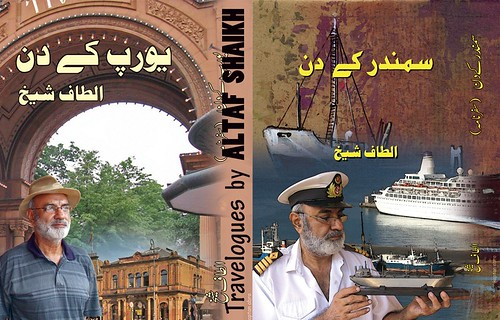 Travel books of Altaf Shaikh