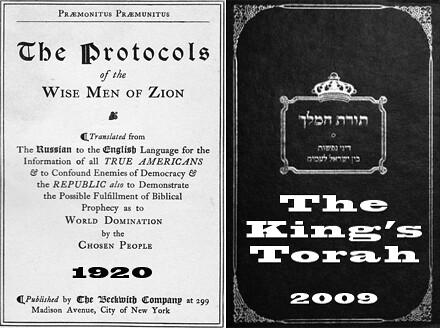 Israel_Protocols_Zion_&_King's_Torah_01
