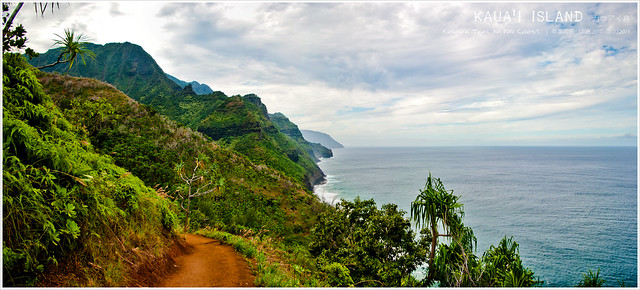 Na Pali Coast | Kalalau Trail