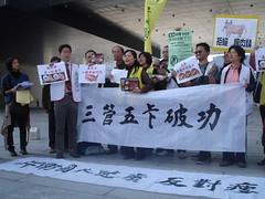 中部環保團體呼籲台中市政府向瘦肉精說不(主婦聯盟基金會提供)