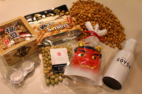 すごい豆まき、来場者に配布された豆グッズ(一部)