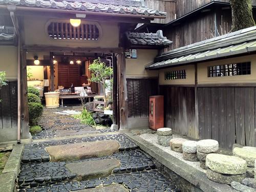 Genkanism: tsukemono shop in Nanzen-ji, Kyoto