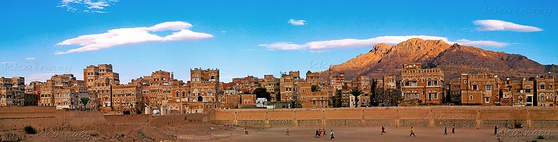 Sana'a a side view panorama