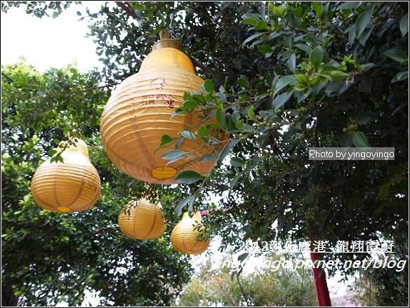 彰化鹿港_2012燈會20120211_R0059613