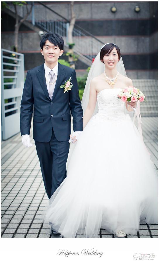 婚攝-EVAN CHU-小朱爸_00140