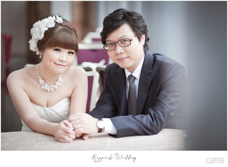 裕偉&志薇 婚禮紀錄_00015