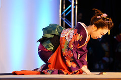 Japanese Classical Dance Nihon  Buyo