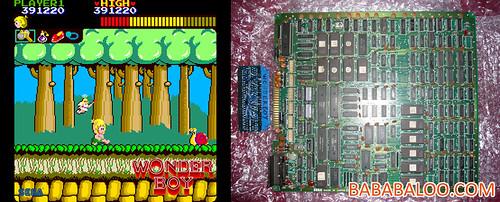 borne arcade wonder boy